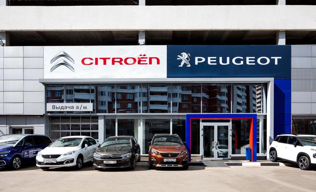 Автосалоны peugeot москва уборщица в автосалон вакансии в москве